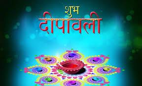 Happy Diwali 2016 Images