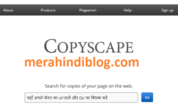जानिये कौन आपकी वेबसाइट के लेख कॉपी कर रहा है - Copy Paste post ki pahchan