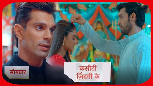 Big Twist :  Post Kuki revive lost voice emotional Bajaj announces Anurag Prerna's marriage in Kasauti