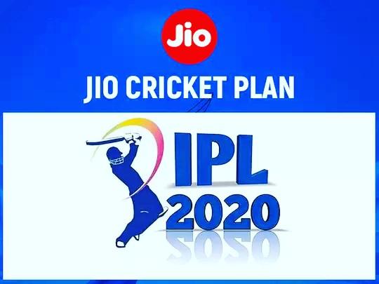 IPL आईपीएल 2020 को फ्री में देखने का तरीका