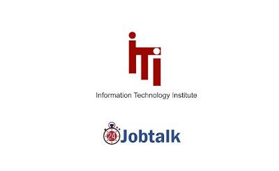 تدريب في مجال الذكاء الاصطناعي من وزارة الاتصالات والكلية الفرنسية EPITA