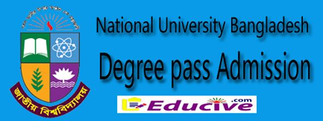 NU degree pass admission