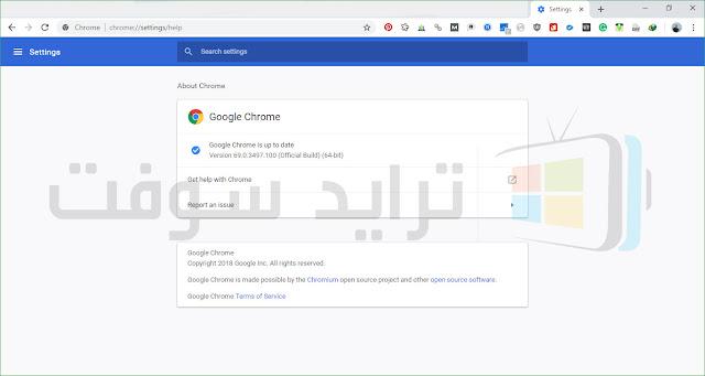 برنامج جوجل كروم التحديث الأخير للكمبيوتر