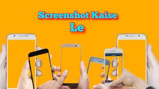 Screenshot Kaise Le