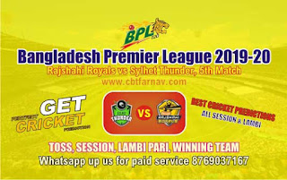 Sylhet vs Rajshahi 5th Match BPL T20 Today Match Prediction Reports
