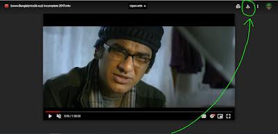 .অসমাপ্ত. বাংলা ফুল মুভি   .Incomplete. Full Hd Movie Watch