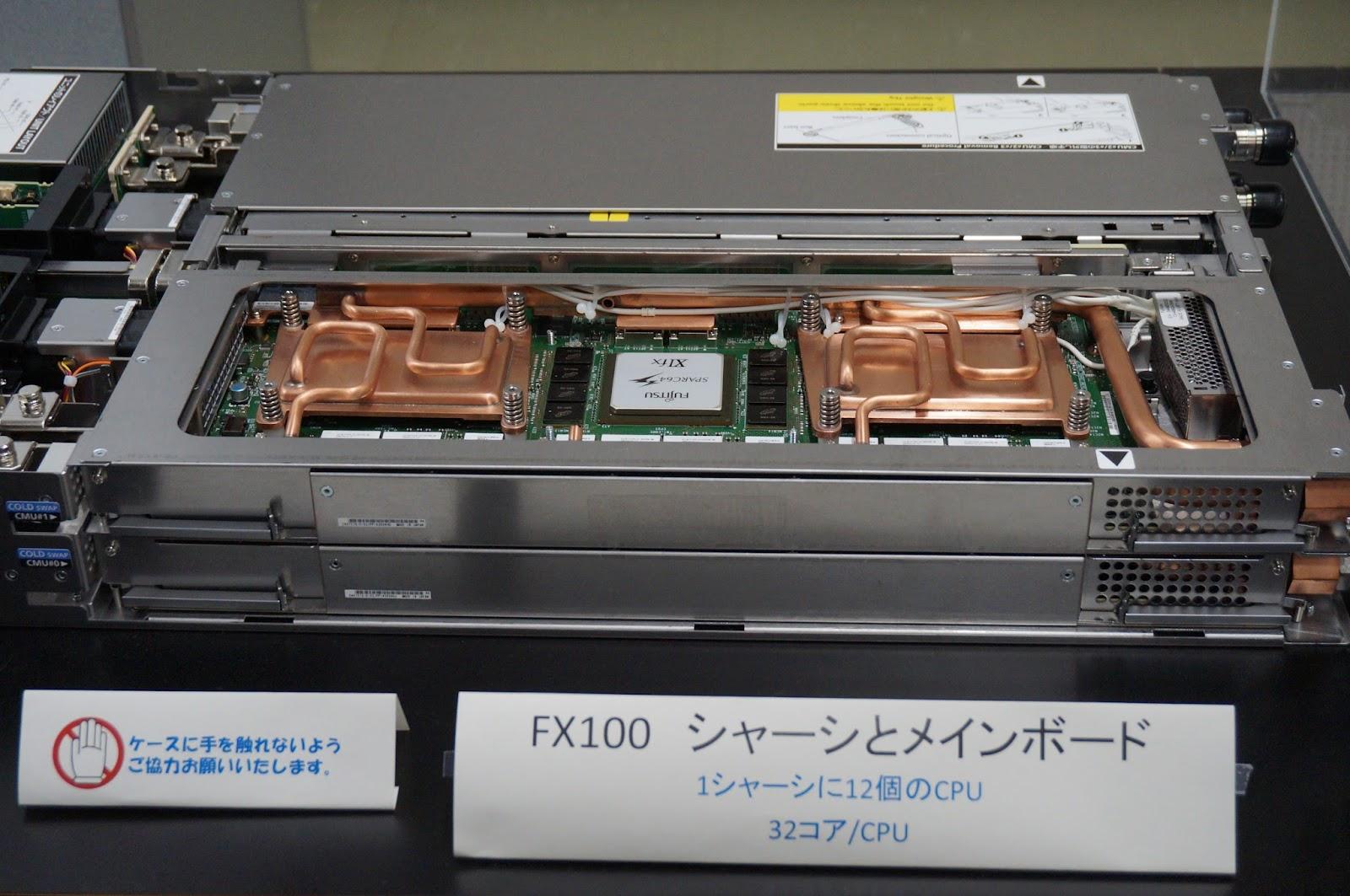 FX100のシャーシとメインボード