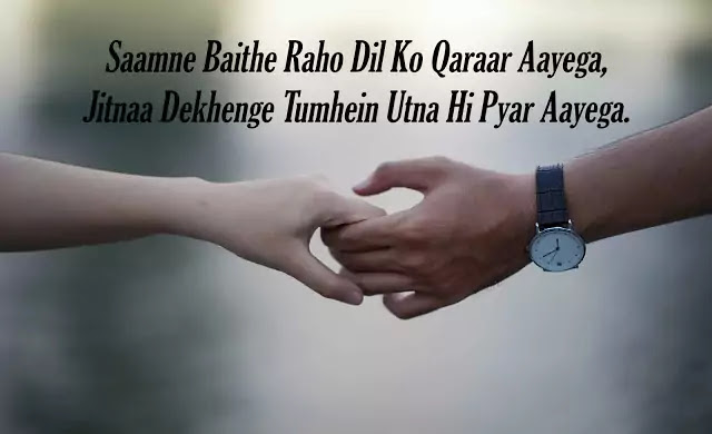 romantic love shayari hindi me