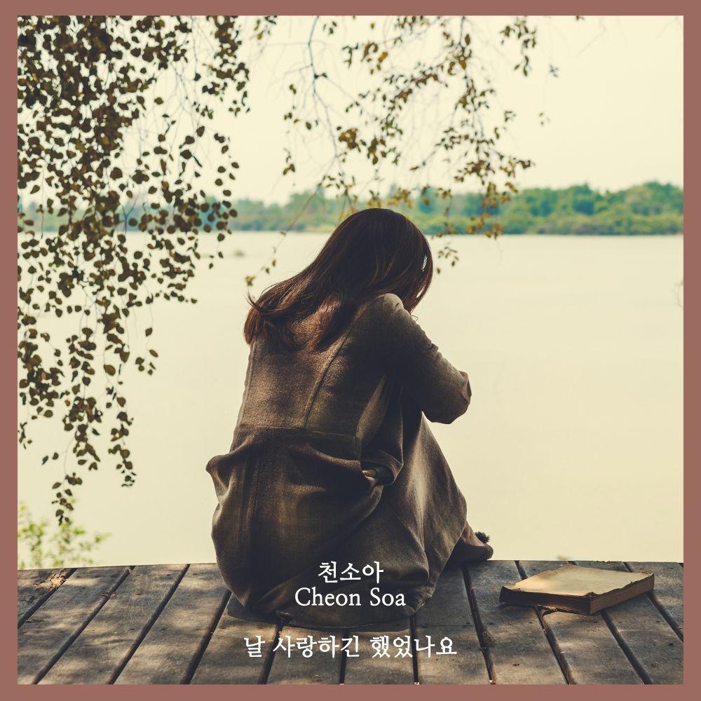 Cheon Soa – Did You Love Me? – Single