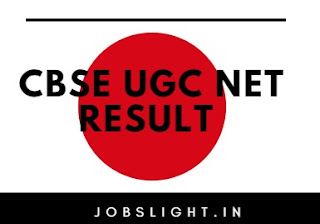 CBSE UGC NET Result