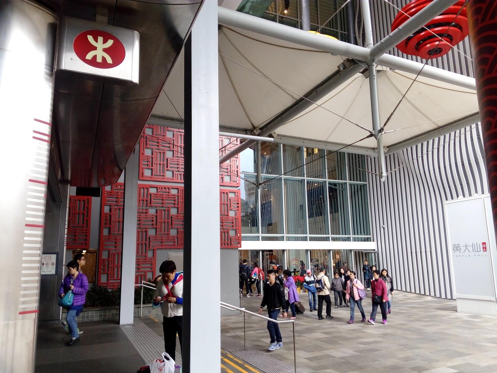 Grassroots O2: [領展商場] 黃大仙中心北館 @2016-12-24