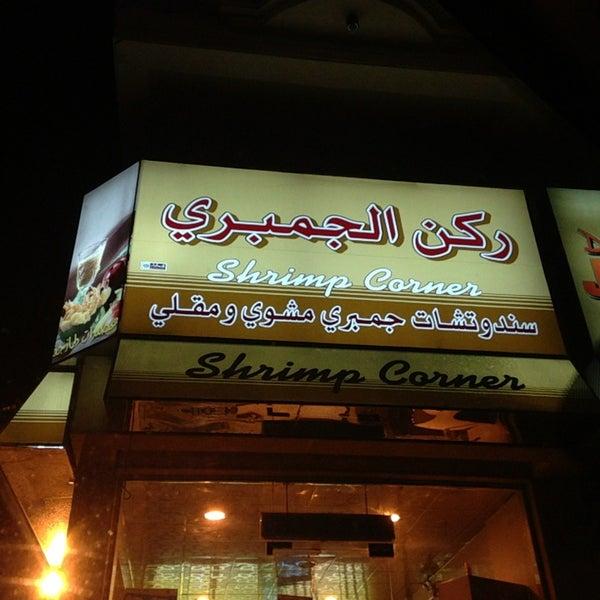 أسعار منيو وفروع ورقم مطعم ركن الجمبري 2020