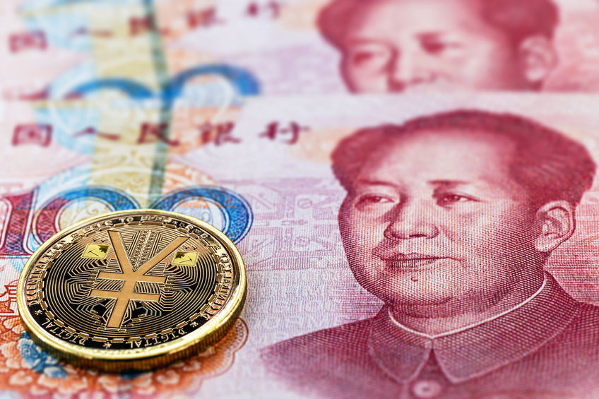 China Laid Down Its National Digital Currency