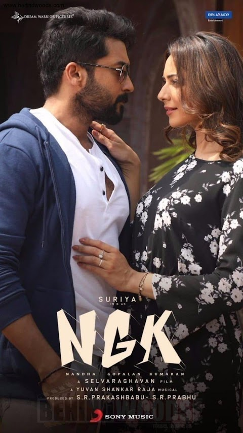 NGK (2021) Hindi Dubbed Movie Review: A Must Watch For Fans Of Action Films