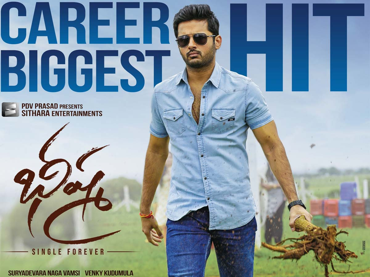 Nithin Launched Sai Dharam Tej Solo Brathuke So Better Movie Song 3Movierulz