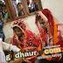 बड़ी खबर! वाराणसी में दो मौसेरी बहनों ने आपस में रचाई शादी