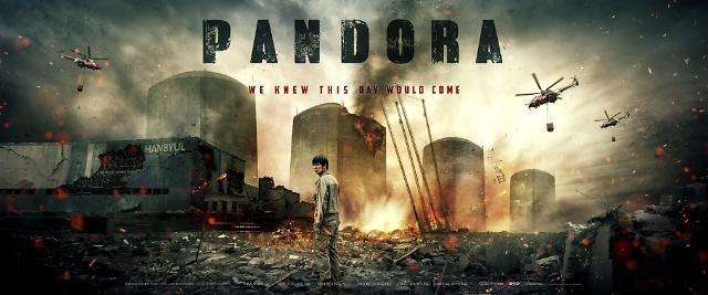 Znalezione obrazy dla zapytania pandora 2016 film