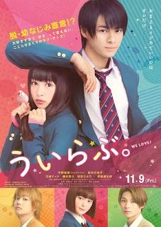 Download We Love Live Action (2018) Subtitle Indonesia 360p, 480p, 720p, 1080p