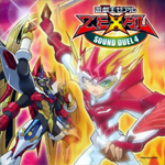 Yu-Gi-Oh! ZEXAL - Sound Duel 4