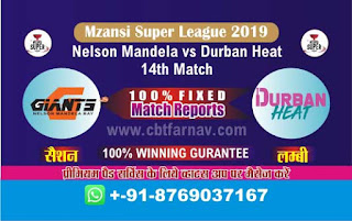 Mzansi Super League Durban vs Nelson 14th MSL T20 2019 Match Prediction Today Reports