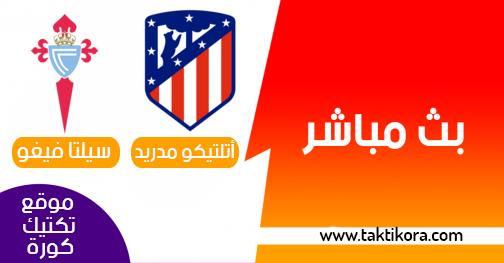 مشاهدة مباراة اتلتيكو مدريد وسيلتا فيجو بث مباشر 21-09-2019