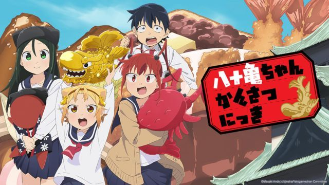 Yatogame-chan Kansatsu Nikki Batch Subtitle Indonesia