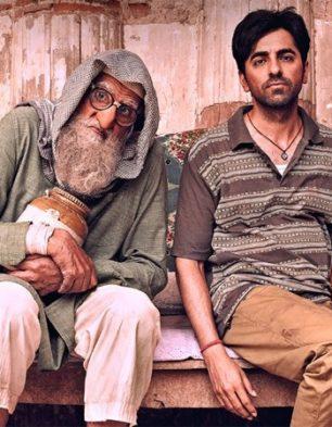 Do Din Ka Ye Mela Lyrics - Gulabo Sitabo | Amitabh Bachchan - Latest Hindi Lyrics