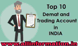 Top 10 Demat & Trading Account Opening all information in Hindi