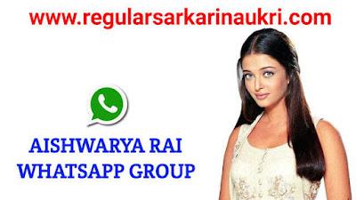 Aishwarya Rai whatsapp group, Aishwarya Rai whatsapp group link, Aishwarya Rai whatsapp group join link, Aishwarya Rai fans whatsapp group link, Aishwarya Rai whatsapp group number, Actress Aishwarya Rai whatsapp group join link, Aishwarya Rai whatsapp group link india, Actress Aishwarya Rai fans whatsapp group link, Aishwarya Rai whatsapp group invite link