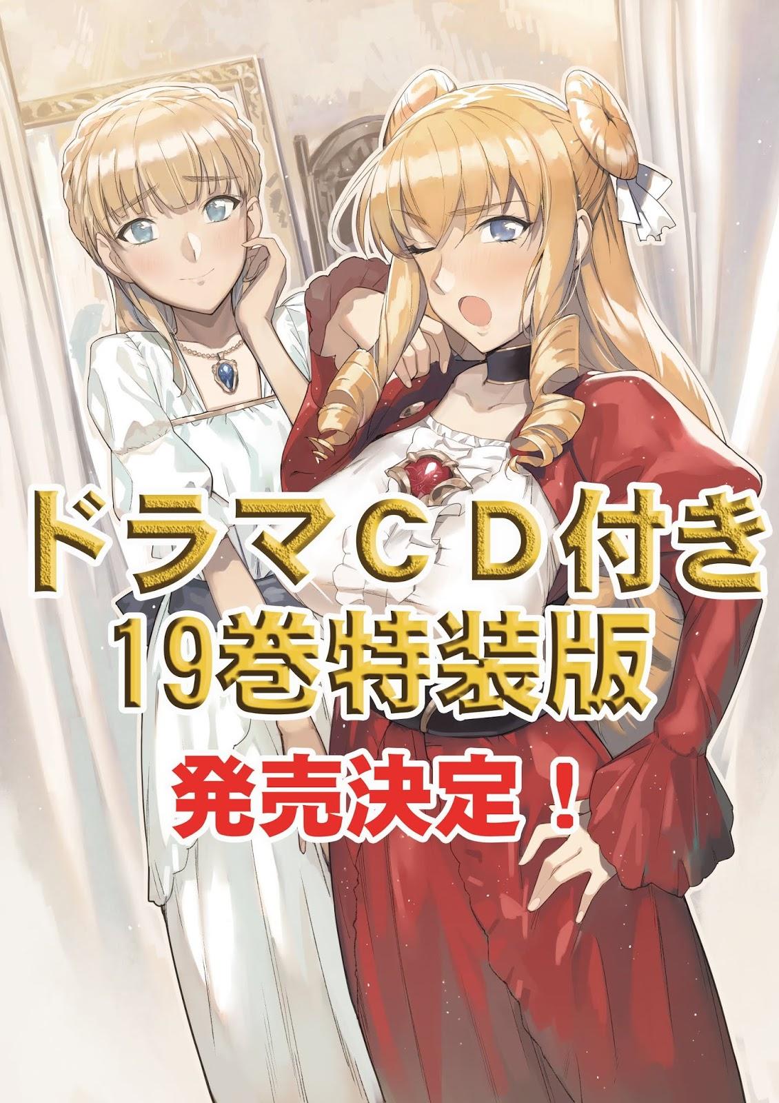 Death March Kara Hajimaru Isekai Kyousoukyoku / Death Marching to the Parallel World Rhapsody Drama CD 2020