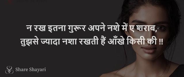 mirza ghalib, mirza ghalib shayari, mirza ghalib shayari in hindi, mirza ghalib shayari in urdu, mirza ghalib urdu shayari, mirza ghalib quotes, mirza ghalib poems, mirza ghalib poetry, mirza ghalib ghazal, mirza ghalib sher, mirza ghalib ki shayari, mirza ghalib college gaya