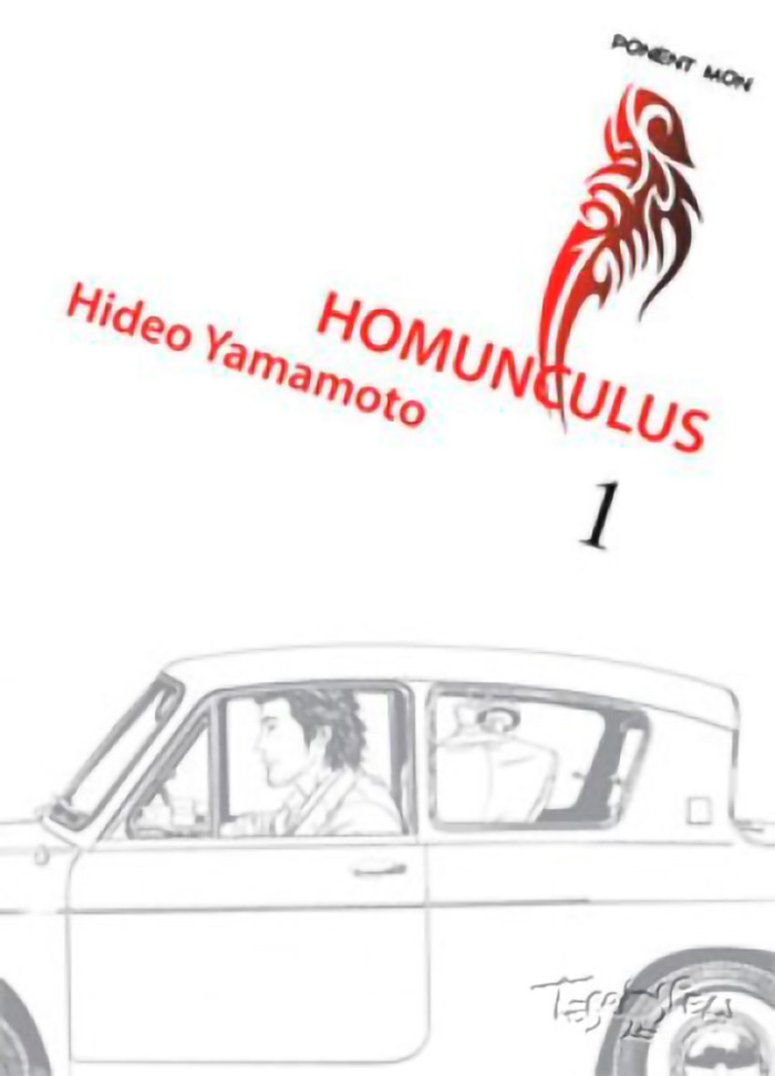 Homunculus manga - Hideo Yamamoto - Ponent Mon