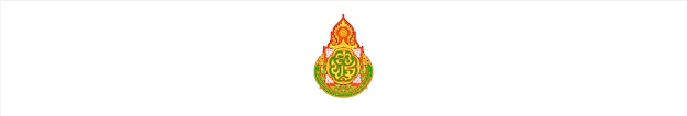สำนักงานคณะกรรมการการศึกษาขั้นพื้นฐาน เปิดรับสมัครสอบแข่งขันเพื่อบรรจุและแต่งตั้งบุคคลเป็นข้าราชการครูและบุคลากรทางการศึกษาในตำแหน่งบุคลากรทางการศึกษา (ครูผู้ช่วย) ประจำปี 2563 ตั้งแต่วันที่ 17 - 23 กรกฎาคม 2563