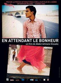 فيلم موريتاني مصور في نواذيبو ضمن أحسن 20 فيلم في العالم..- تفاصيل