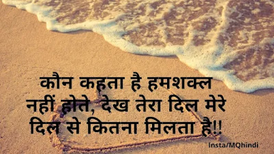 First love shayari for girlfriend in hindi