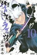 Samurai Ragazzi - Sengoku Shounen Seihou Kenbunroku
