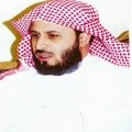 Saad El Ghamidi MP3