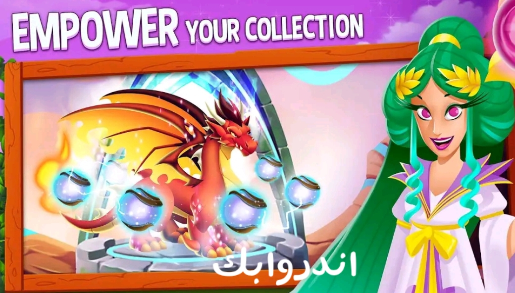 لعبة dragon city مهكره