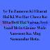 Yaad Shayari || Ye To Zameen Ki Fitarat Hai