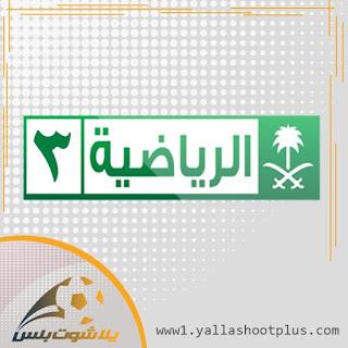 KSA SPORTS 3 HD