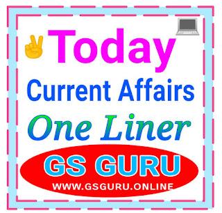 GS guru