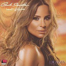 Carol Samaha-Hodoudy El Sama
