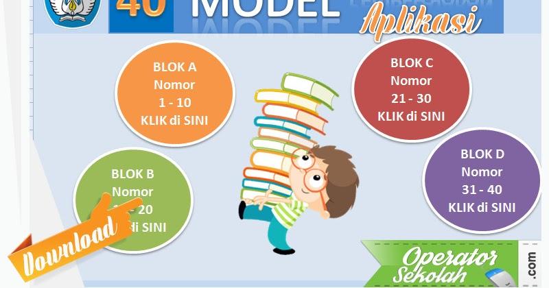 Ptk Snowball Throwing Model Model Pembelajaran Media Grafika Aplikasi Model Pembelajaran Menggunakan Microsoft Excel Tahun