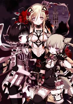 Goumontou wa Nemuranai - Nightmare Dream Manga