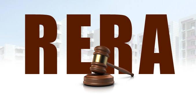 क्यों रेरा फायदेमंद है रियल एस्टेट ब्रोकर के लिए?Why is RERA beneficial for real estate brokers?