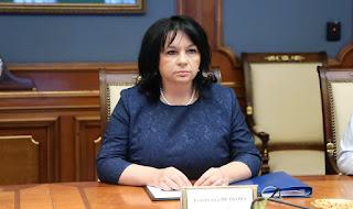 Παραιτήθηκε η Υπουργός Ενέργειας της Βουλγαρίας μετά από κατηγορίες για διαφθορά