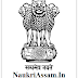 Directorate of Health Services Assam Recruitment 2019 - Apply Online Grade-IV 600 Post