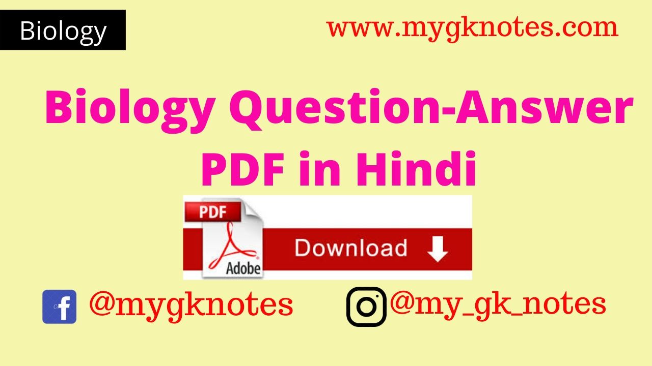 Biology Question-Answer PDF