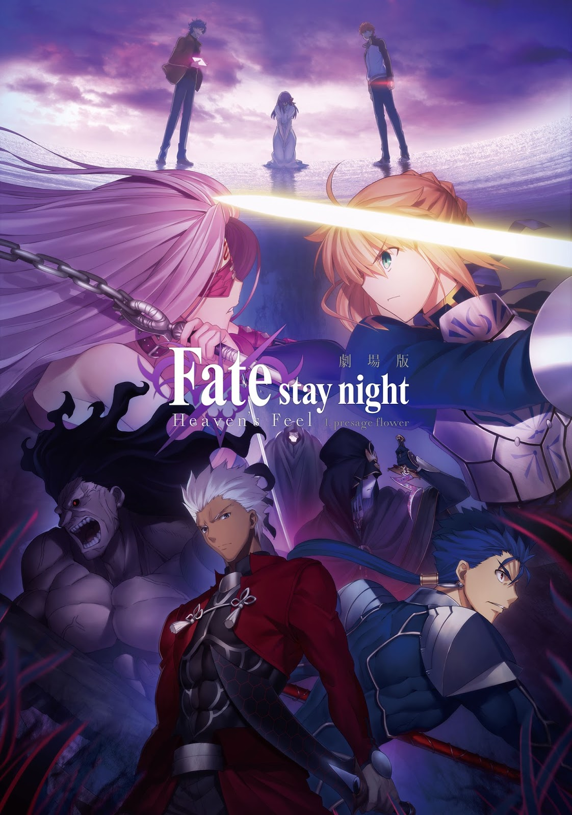 Último Trailer de Fate/Stay Night Heavens Feel I - Presage Flower