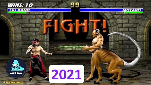تحميل لعبة مورتال كومبات 3 | Mortal Kombat 3